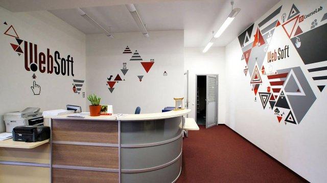 Изображение 11 - Оформление офиса WebSoft