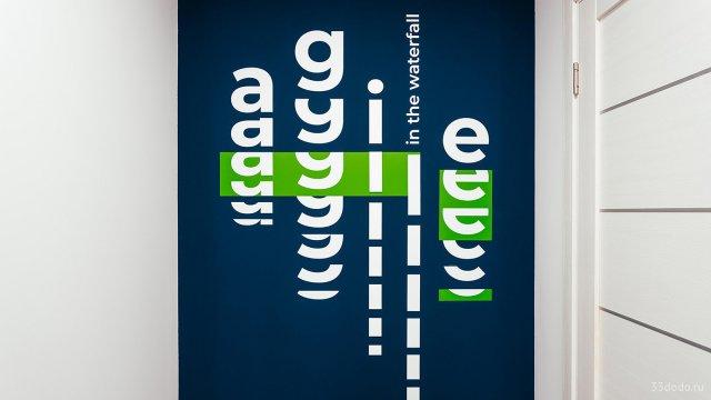 Изображение 4 - типографика в оформлении стен офиса компании Эскейп