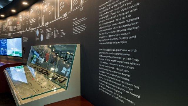 Изображение 16 - дизайн стены выставочной экспозиции