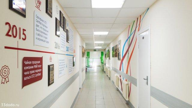 Изображение 11 - дизайн офиса компании МАЙ