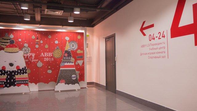 Изображение 12 - Новогоднее оформление офиса компании