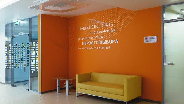 Изображение 16 - оформление офиса компании НИКАМЕД