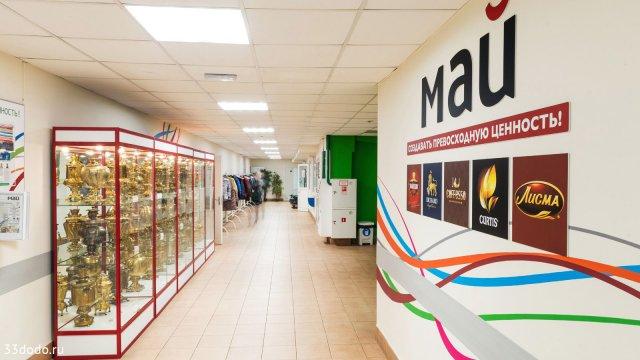 Изображение 17 - дизайн офиса компании МАЙ