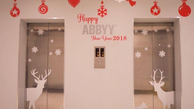 Изображение 9 - Новогоднее оформление офиса компании