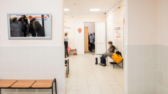 Изображение 9 - дизайн школы №1080