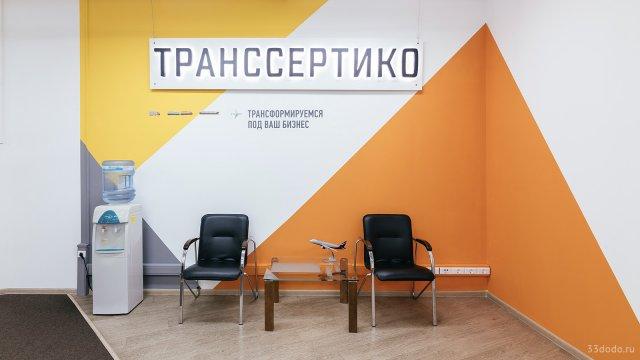 Изображение 3 - Офис –лицо компании