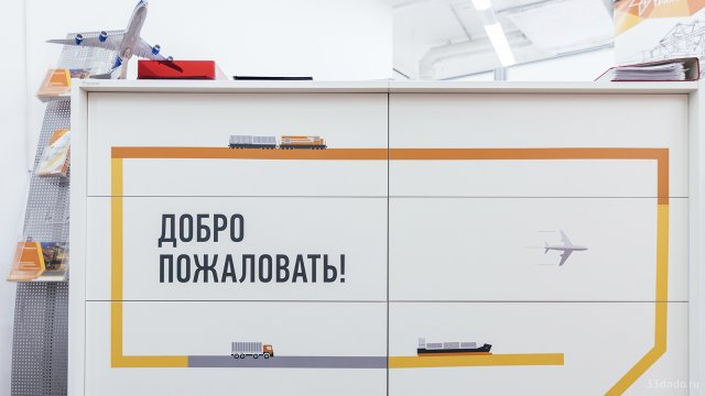 Изображение 1 - Офис –лицо компании