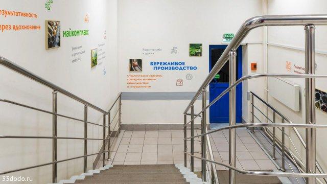 Изображение 1 - дизайн офиса компании МАЙ