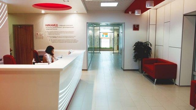 Изображение 11 - оформление офиса компании НИКАМЕД