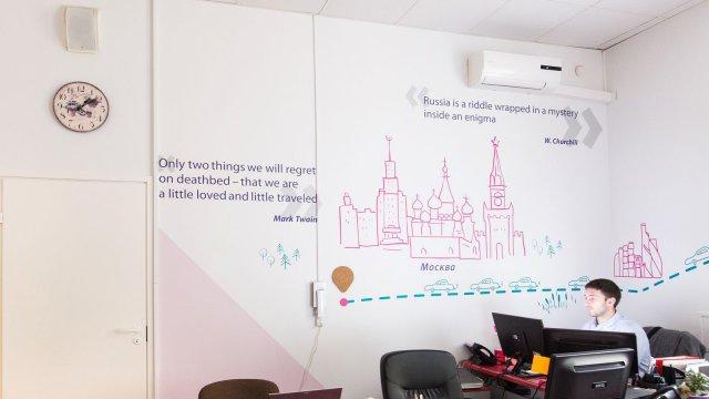 Изображение 5 - оформление офиса OLTA Travel
