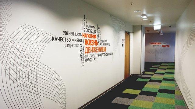 Изображение 15 - оформление офиса компании НИКАМЕД
