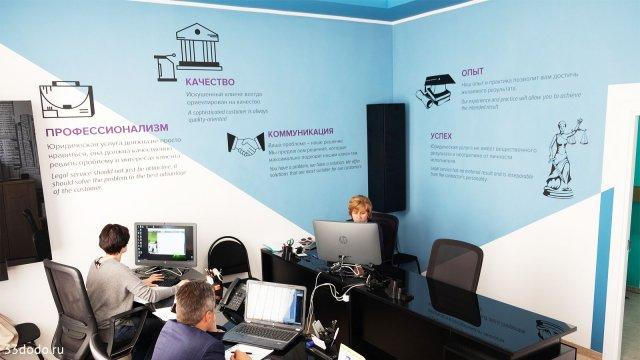 Изображение 12 - дизайн интерьера юридического офиса
