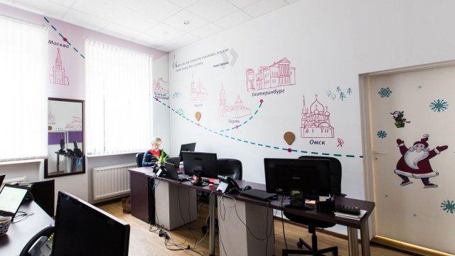 Изображение 16 - оформление офиса OLTA Travel