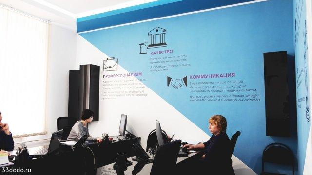 Изображение 16 - дизайн интерьера юридического офиса