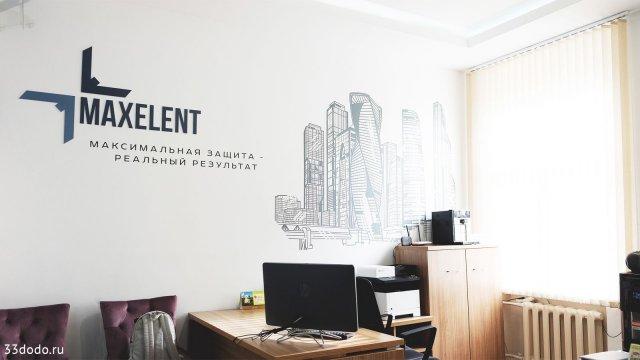 Изображение 13 - дизайн интерьера юридического офиса