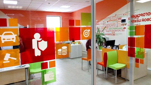 Изображение 11 - Красногорский страховой центр –оформление офиса