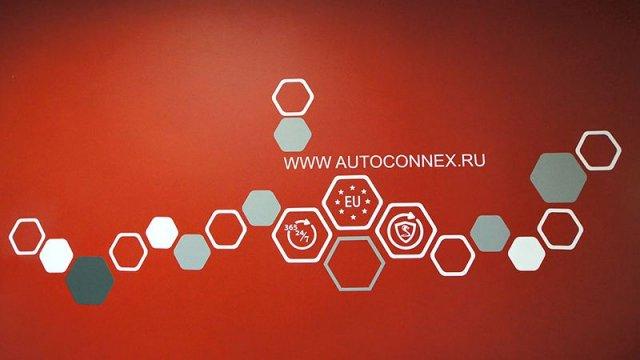 Изображение 12 - Декор стен офиса АВТОКОННЕКС