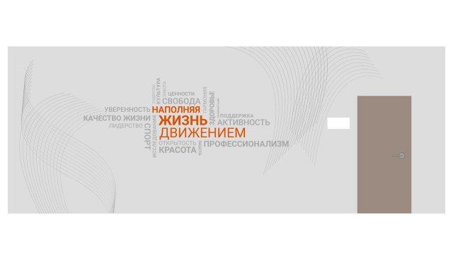 Изображение 27 - оформление офиса компании НИКАМЕД