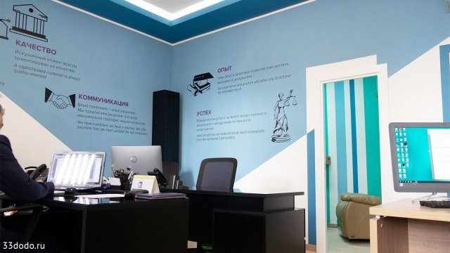 Изображение 1 - дизайн интерьера юридического офиса