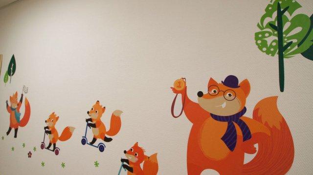 Изображение 8 - оформление детской поликлиники Альфа-страхования