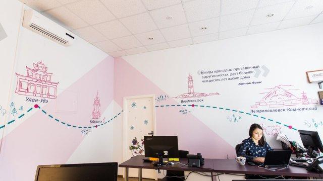 Изображение 15 - оформление офиса OLTA Travel