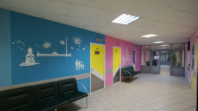 Изображение 11 - Детская городская поликлиника № 39