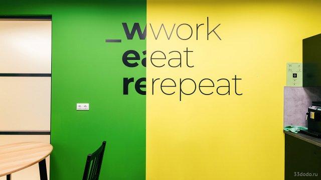 Изображение 17 - типографика в оформлении стен офиса компании Эскейп