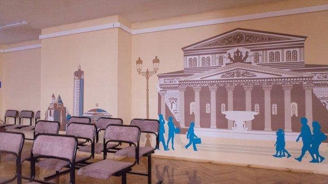 Изображение 6 - оформление стен школы №1935