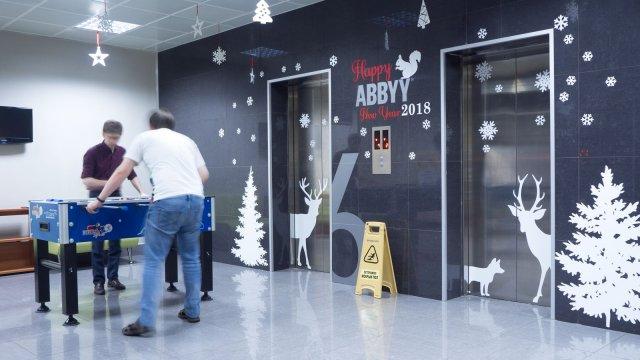 Изображение 3 - Новогоднее оформление офиса компании