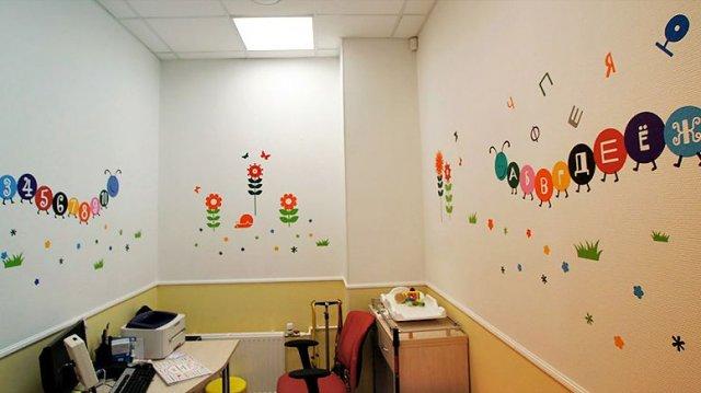 Изображение 7 - оформление детской поликлиники Альфа-страхования