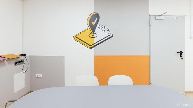 Изображение 6 - Офис –лицо компании