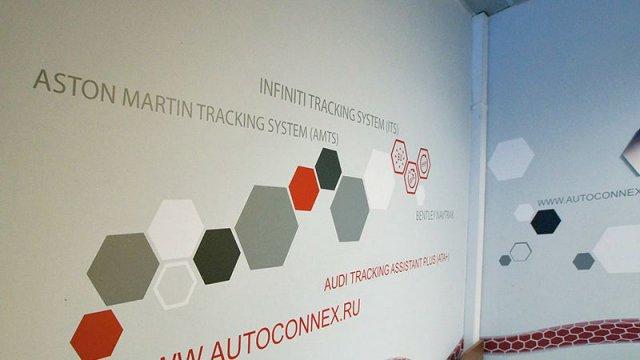 Изображение 14 - Декор стен офиса АВТОКОННЕКС
