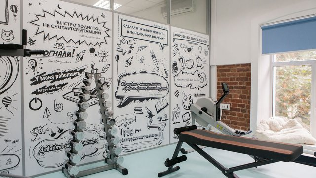 Изображение 2 - дизайн переговорных фирмы SkyEng