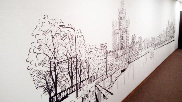 Изображение 11 - оформление стен городами России офиса Гринатом