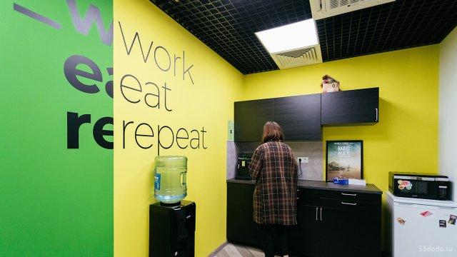 Изображение 18 - типографика в оформлении стен офиса компании Эскейп