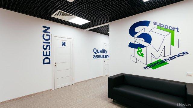 Изображение 6 - типографика в оформлении стен офиса компании Эскейп
