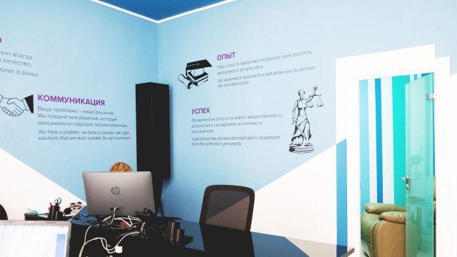 Изображение 14 - дизайн интерьера юридического офиса