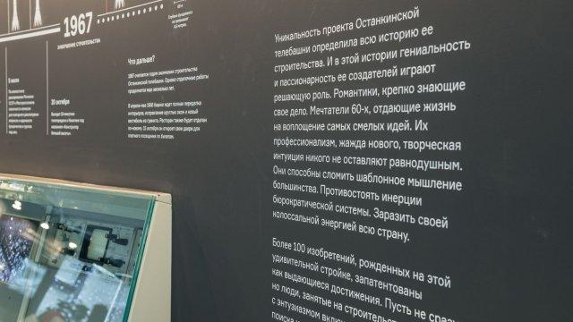 Изображение 4 - дизайн стены выставочной экспозиции