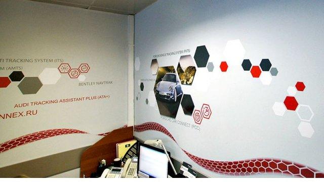 Изображение 13 - Декор стен офиса АВТОКОННЕКС