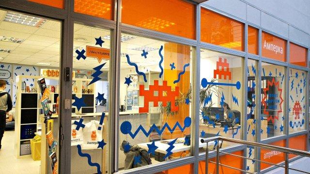 Изображение 2 - Офис интернет-магзина Амперка