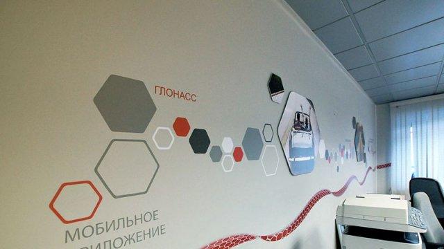Изображение 2 - Декор стен офиса АВТОКОННЕКС